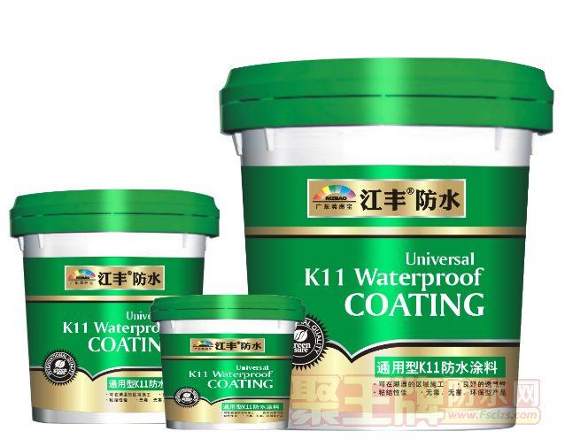 k11防水涂料品牌 价格 k11选购技巧