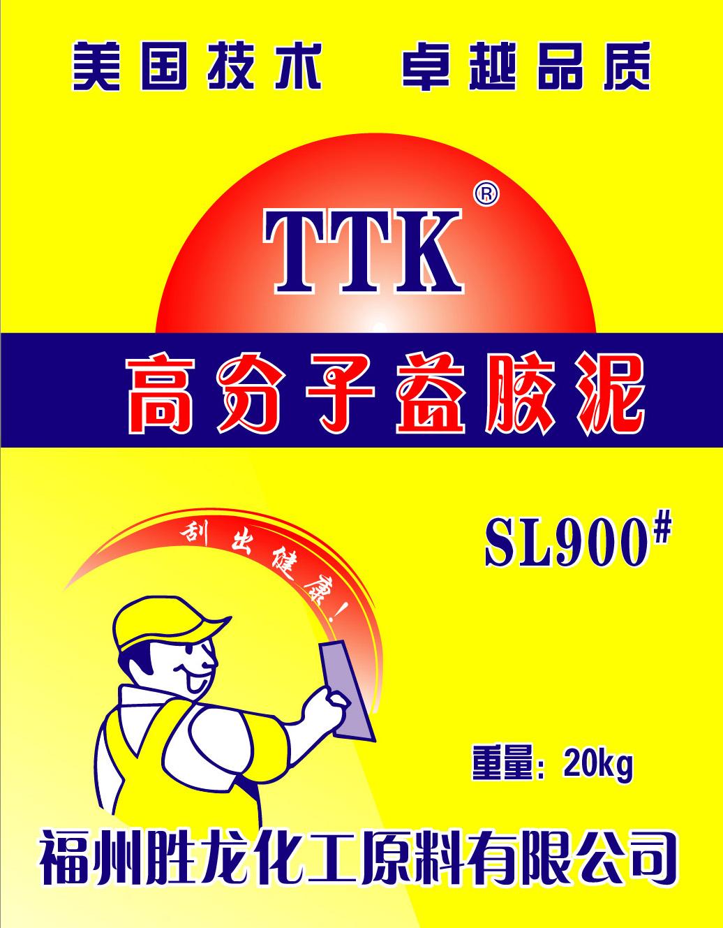 点击查看TTK胶胶泥详细说明