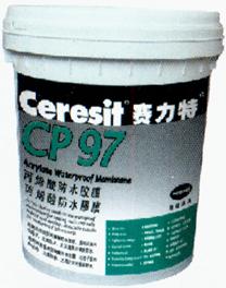 """点击查看德国汉高""""赛力特""""CP97丙烯酸防水胶膜详细说明"""