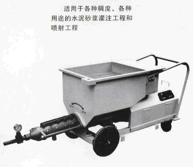 点击查看螺杆式水泥灌浆机DMAR-2/3/5详细说明