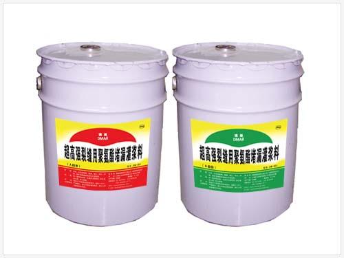 点击查看水大夫聚氨酯灌浆料补强型详细说明