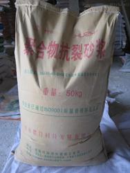 抗裂砂浆,聚合物水泥砂浆