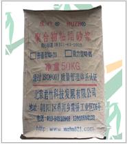 点击查看聚合物粘结砂浆,抗裂砂浆,保温砂浆详细说明