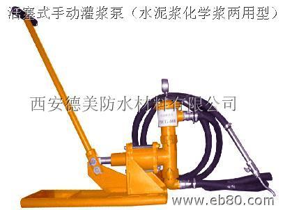 点击查看活塞式手动灌浆泵(水泥浆化学浆两用型)详细说明