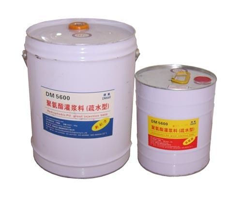 点击查看聚氨酯灌浆料5600(疏水型)详细说明