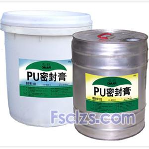 点击查看环保型聚氨酯密封膏DM-600详细说明