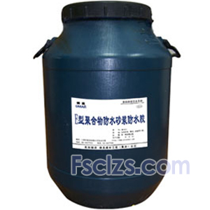点击查看E型聚合物防水砂浆防水胶DM-810详细说明