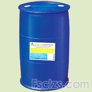 点击查看适用范围:S-500A丙烯酸弹性乳液(JS-防水涂料专用乳液详细说明