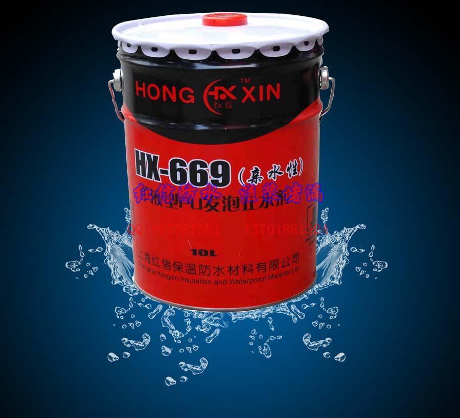 点击查看水性注浆液/水性堵漏剂/水性聚氨酯注浆液详细说明