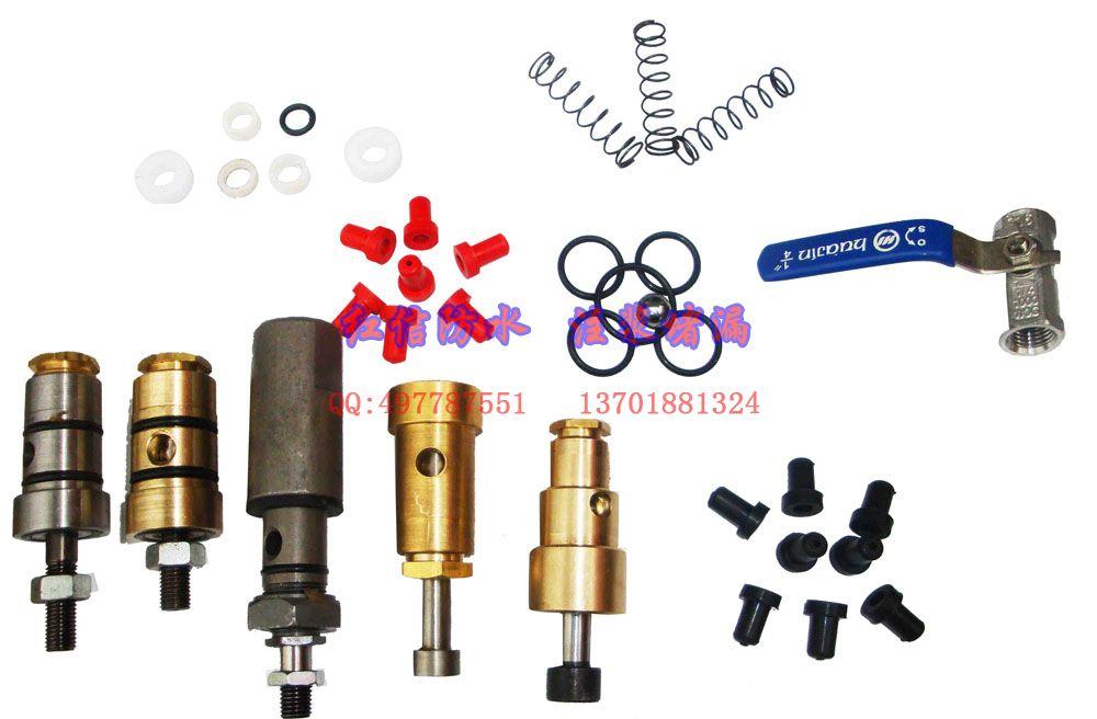 高压灌浆机及配件/加固补强/防水堵漏详细说明