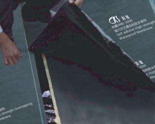 点击查看APF粘霸APF自粘复合防水卷材详细说明