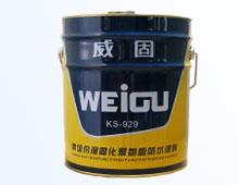 点击查看KS-929(威固)单组份湿固化聚氨酯防水涂料详细说明