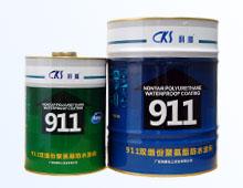 点击查看KS-2A(911)双组份非焦油聚氨酯防水涂料详细说明