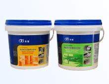 KS-988A高聚物水泥弹性体防水涂料