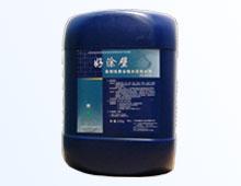 KS-901B型聚合物水泥砂浆防水胶