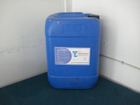 点击查看有机硅墙面防水剂详细说明