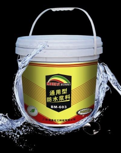 点击查看广东广州防水厂家防水十大品K11通用型防水涂料-绿色环保产品详细说明