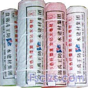 点击查看XSF彩色纤塑复合防水卷材(聚乙烯丙纶复合防水卷材)详细说明