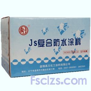 点击查看JS复合防水涂料详细说明