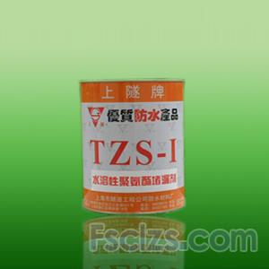 点击查看TZS水溶性聚氨酯堵漏剂(单液型)详细说明