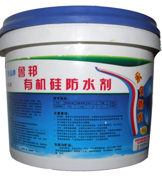点击查看有机硅防水剂详细说明