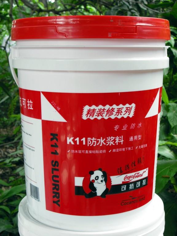 K11通用型防水详细说明