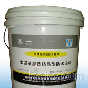点击查看水泥基渗透结晶型防水材料详细说明