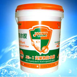JE-Ⅰ聚合物迎水面防水胶