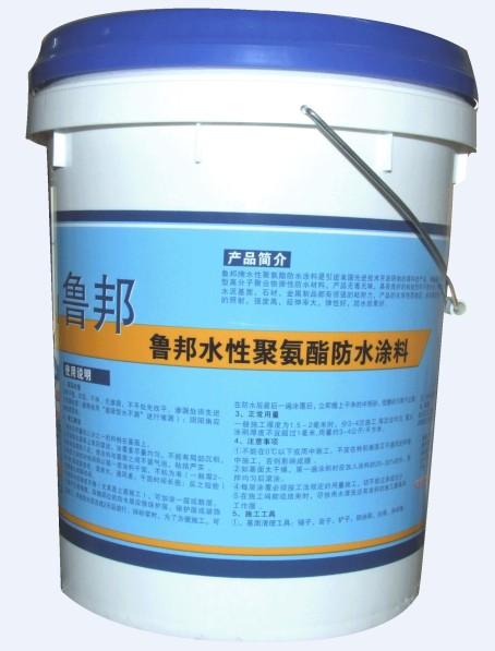 点击查看水性聚氨酯防水涂料详细说明