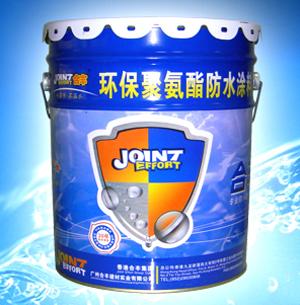 点击查看JE-PU2聚氨酯防水涂料(双组份)详细说明