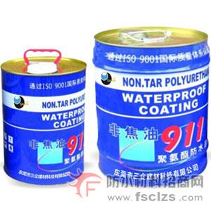 三企911防水涂料