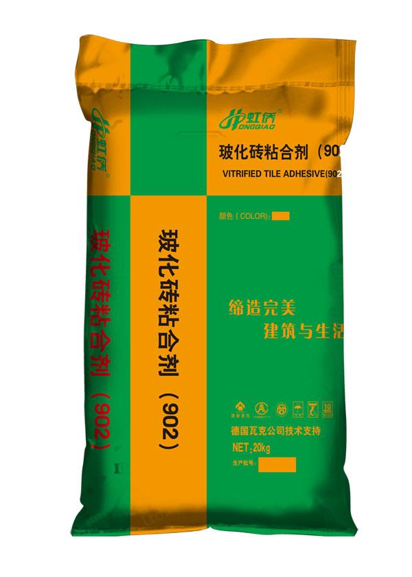 玻化砖胶合剂902-虹侨瓷砖胶合剂系列