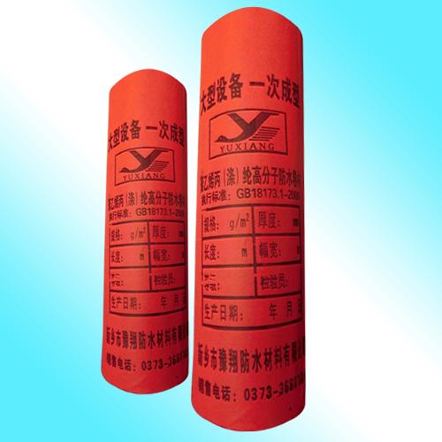 点击查看高分子聚乙烯丙纶防水卷材详细说明