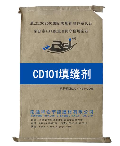 点击查看CD101无砂型防霉填缝剂详细说明