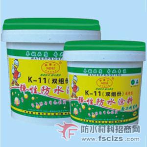 点击查看K11(双组份)通用型弹性防水涂料厨卫精装修产品详细说明