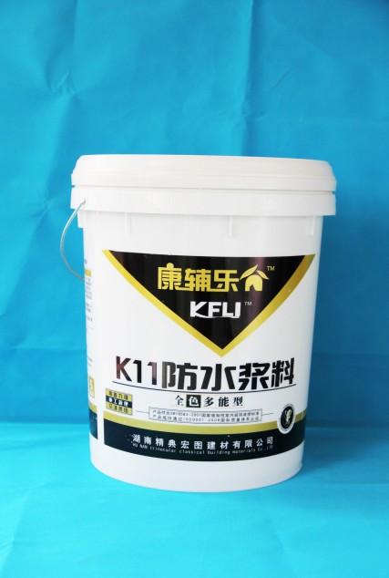 油漆辅料|装修辅材|防水涂料|精典王防水详细说明