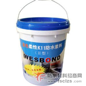 点击查看K11彩色柔性防水浆料(Ⅱ型)详细说明