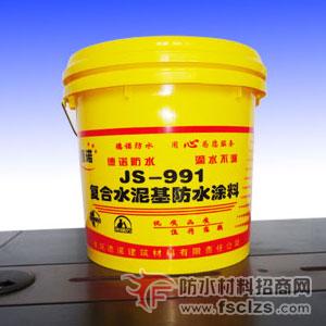 复合水泥基防水涂料