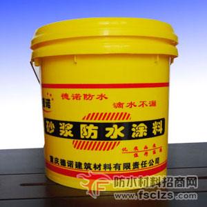 砂浆防水涂料