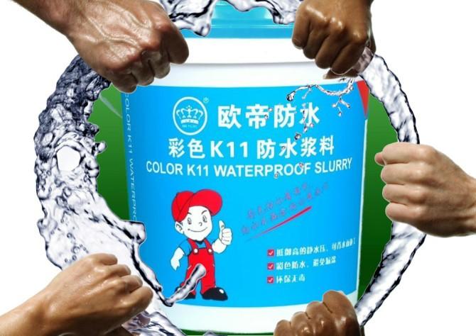 点击查看《欧帝防水》彩色K11防水浆料详细说明