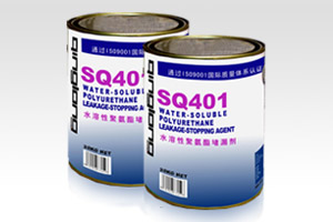 点击查看东莞防水材料青龙水溶性聚氨酯堵漏剂详细说明