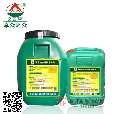 点击查看TGP-505聚合物水泥防水砂浆详细说明