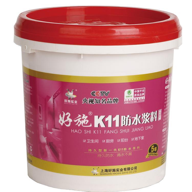 点击查看新一代好施K11防水砂浆刚性防水浆料详细说明