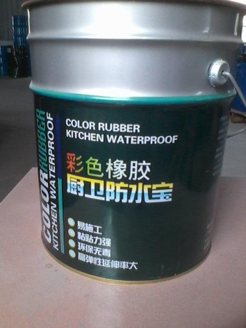 广州丽天防水材料-彩色橡胶厨卫防水涂料