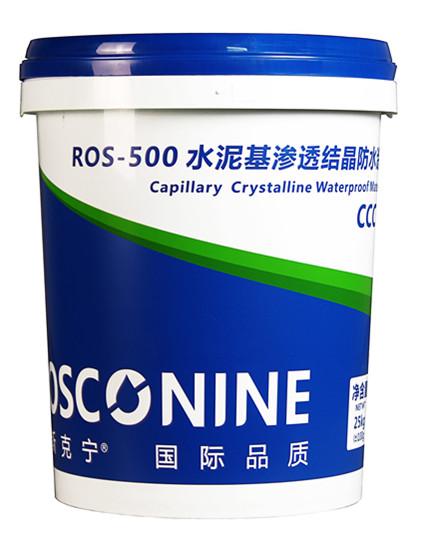 点击查看CCCW水泥基渗透结晶防水涂料详细说明