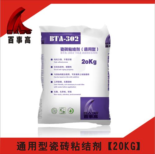 厂家直销 批发供应 零元加盟 招代理 瓷砖粘结剂 粘性强 高品质