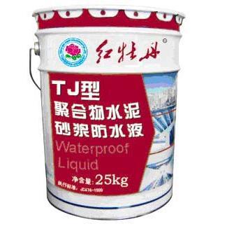 TJ型聚合物水泥砂浆防水液 -防水防潮材料