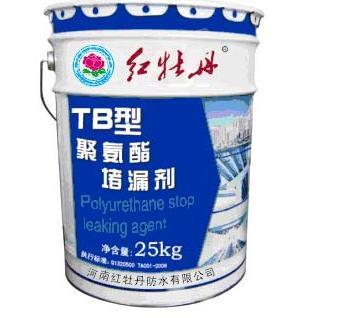 TB型聚氨酯堵漏剂
