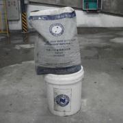 点击查看中核CN2000B水泥基渗透结晶防水涂料详细说明