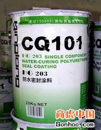 点击查看广东防水材料十大品牌青龙HG203防水密封涂料(CQ101)详细说明